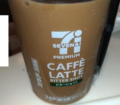 seven_caffe_latte_.jpg