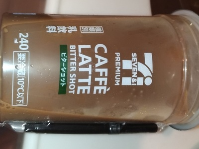 seven_caffe_latte_1.jpg
