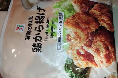 seven_karaage_reito_0801_.jpg