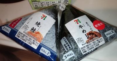 seven_onigiri_0815_2.jpg