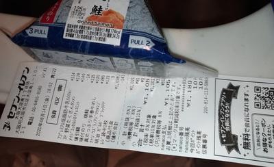 seven_onigiri_0815_2_.jpg