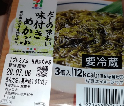 seven_salada_asupara_tamago_1.jpg